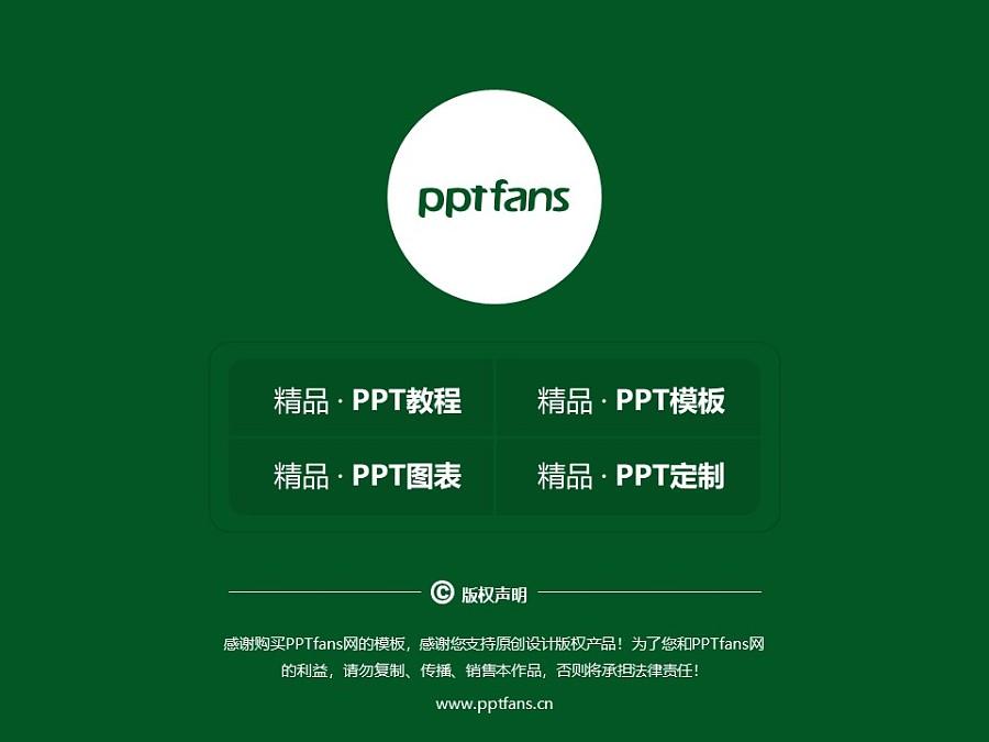广州大学PPT模板下载_幻灯片预览图38