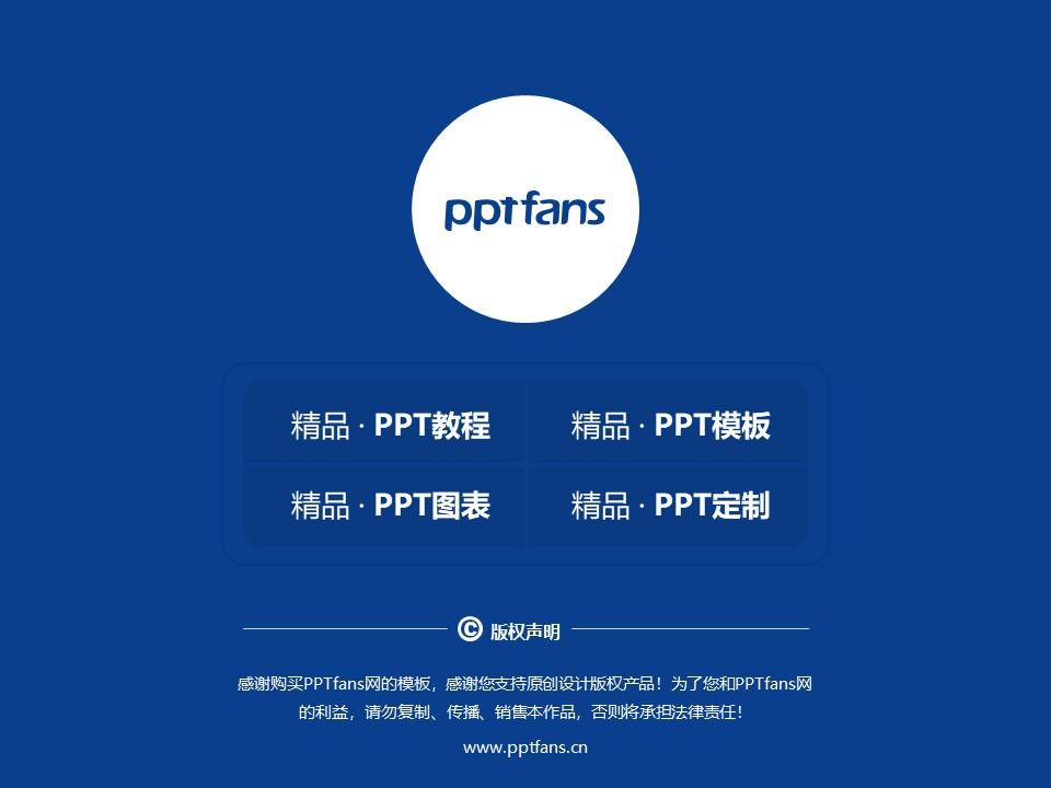 上海建峰职业技术学院PPT模板下载_幻灯片预览图38