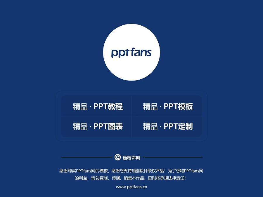 上海海洋大学PPT模板下载_幻灯片预览图38