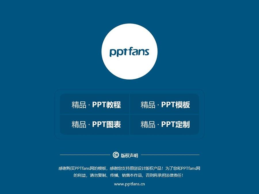 宁波诺丁汉大学PPT模板下载_幻灯片预览图38