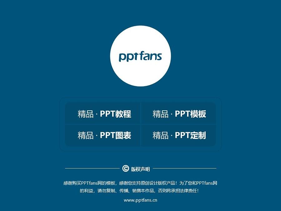浙江工商大学PPT模板下载_幻灯片预览图38