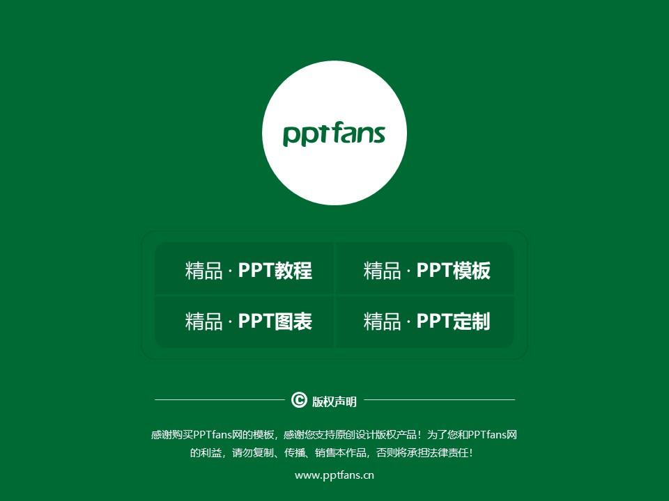 徐州幼儿师范高等专科学校PPT模板下载_幻灯片预览图38