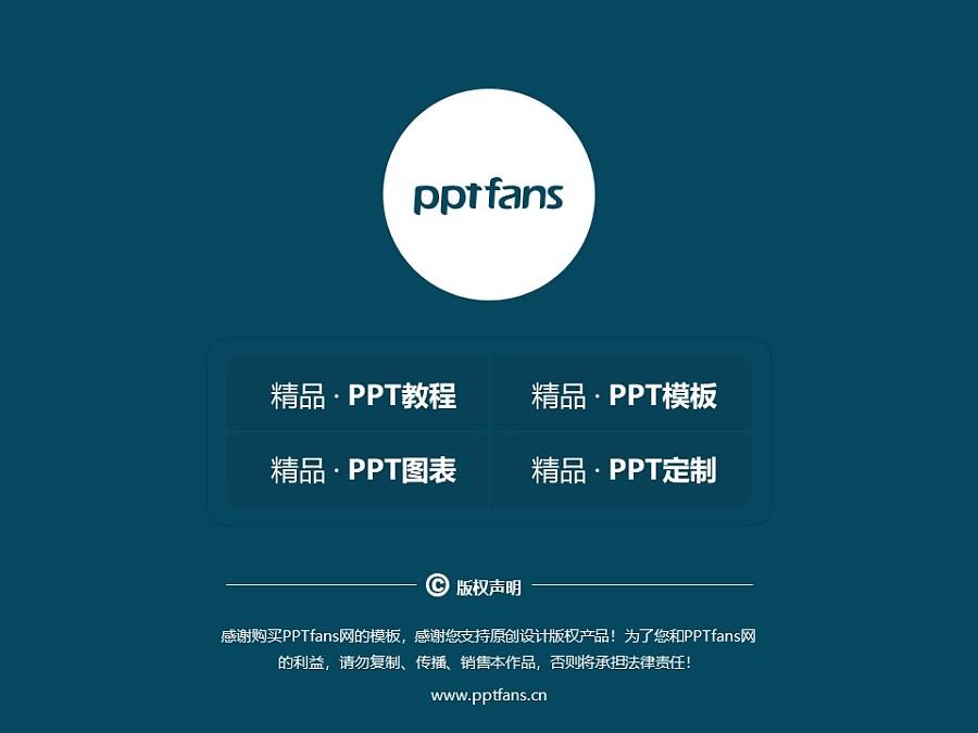 江南大学PPT模板下载_幻灯片预览图38