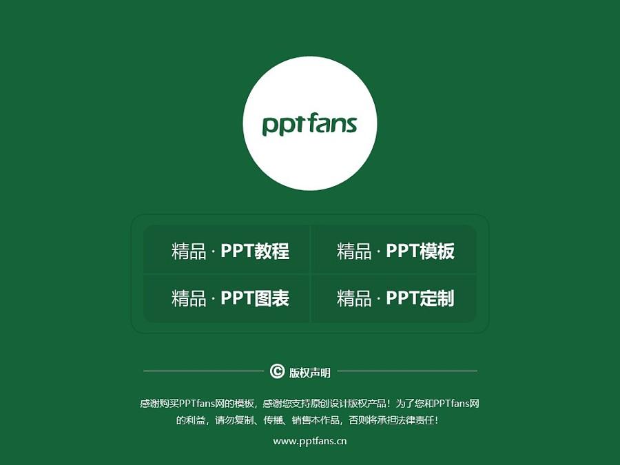 南京农业大学PPT模板下载_幻灯片预览图38
