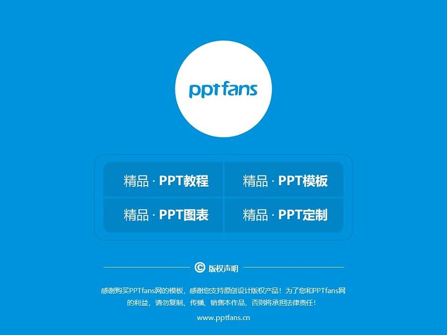 河海大学PPT模板下载_幻灯片预览图38