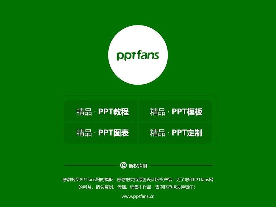 南京师范大学PPT模板下载_幻灯片预览图38