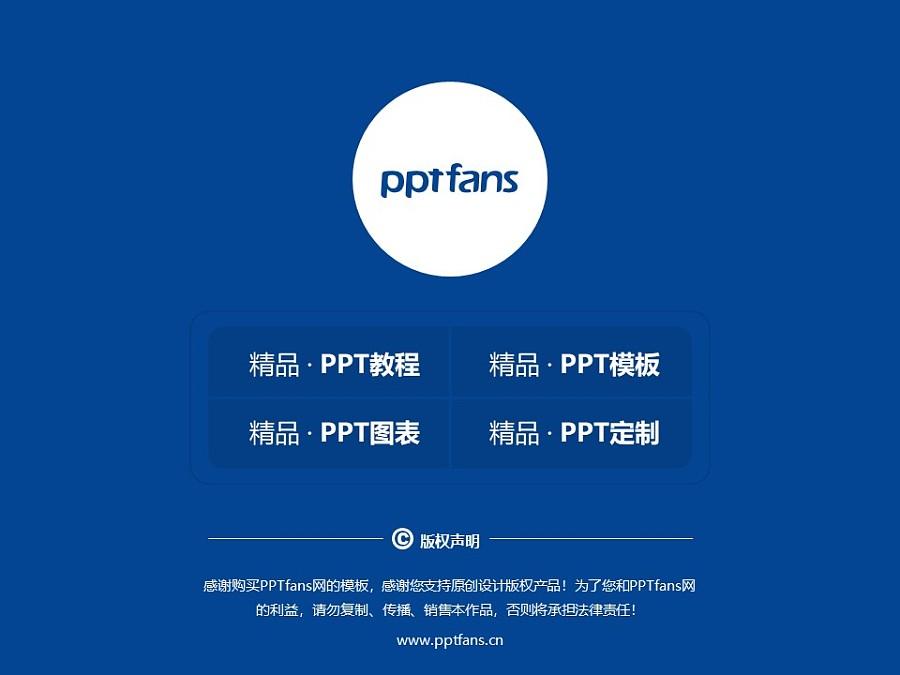 石家庄科技信息职业学院PPT模板下载_幻灯片预览图38