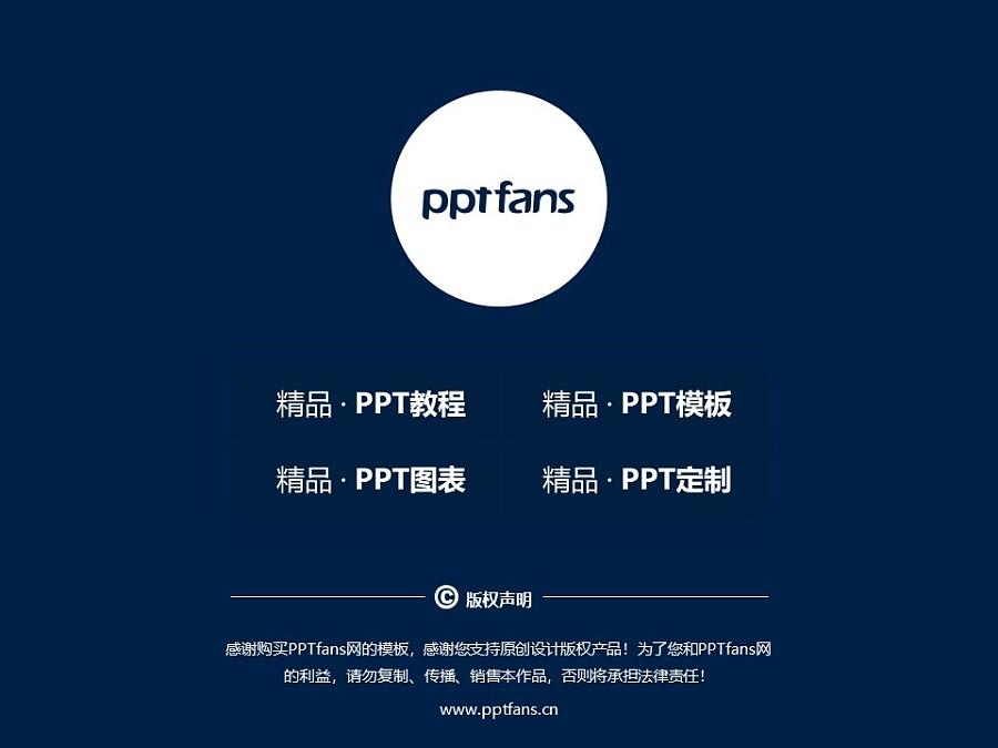 福州海峡职业技术学院PPT模板下载_幻灯片预览图38