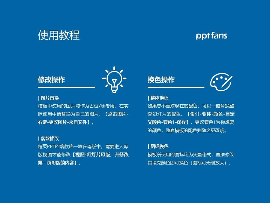 上海外国语大学PPT模板下载_幻灯片预览图37