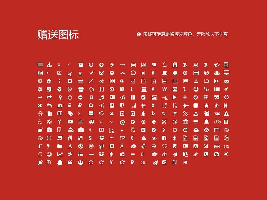 五邑大学PPT模板下载_幻灯片预览图34