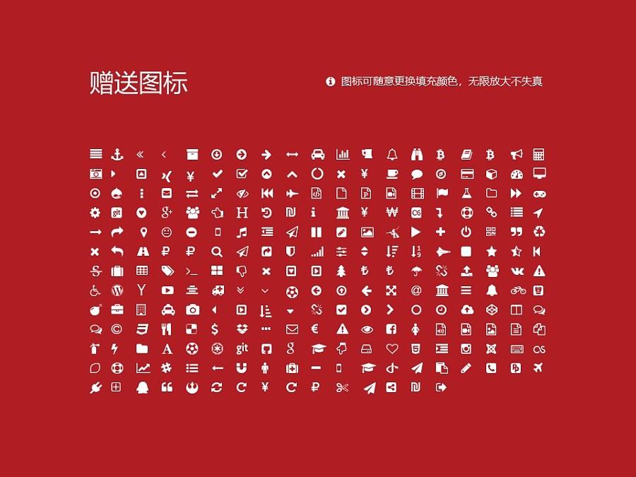 广东工业大学PPT模板下载_幻灯片预览图34