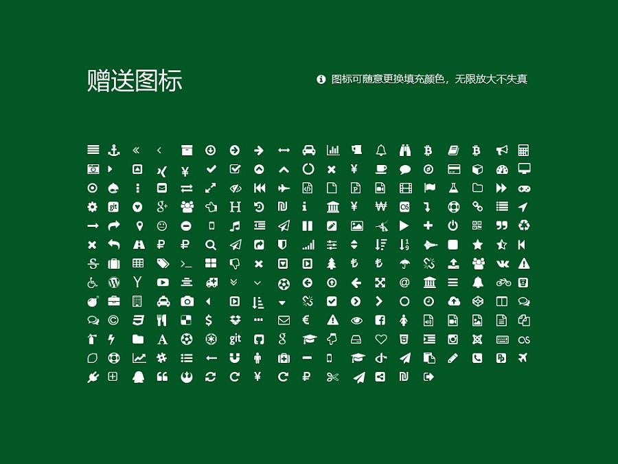 广州大学PPT模板下载_幻灯片预览图34