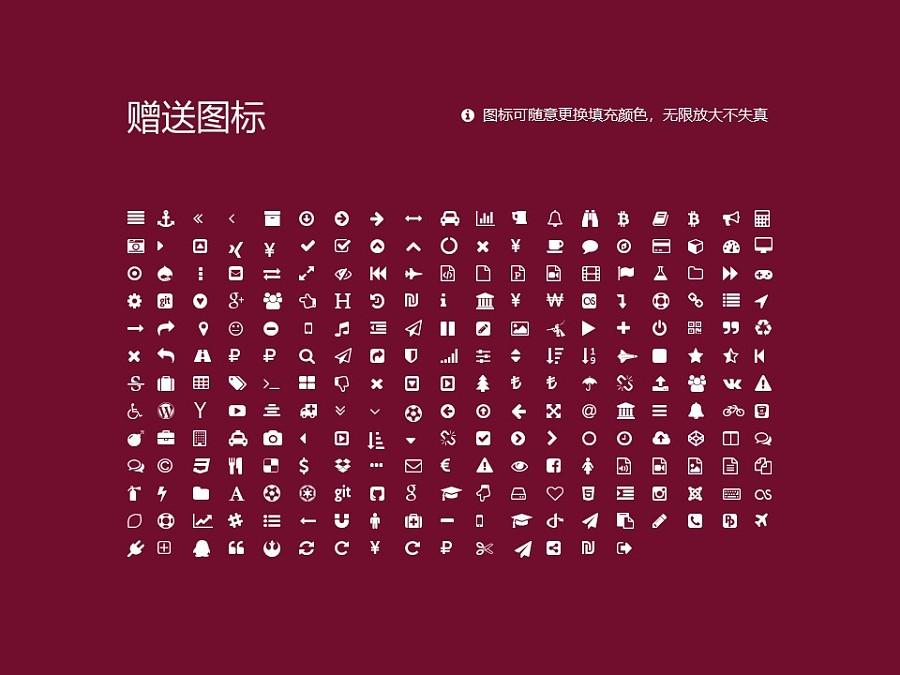 深圳大学PPT模板下载_幻灯片预览图34