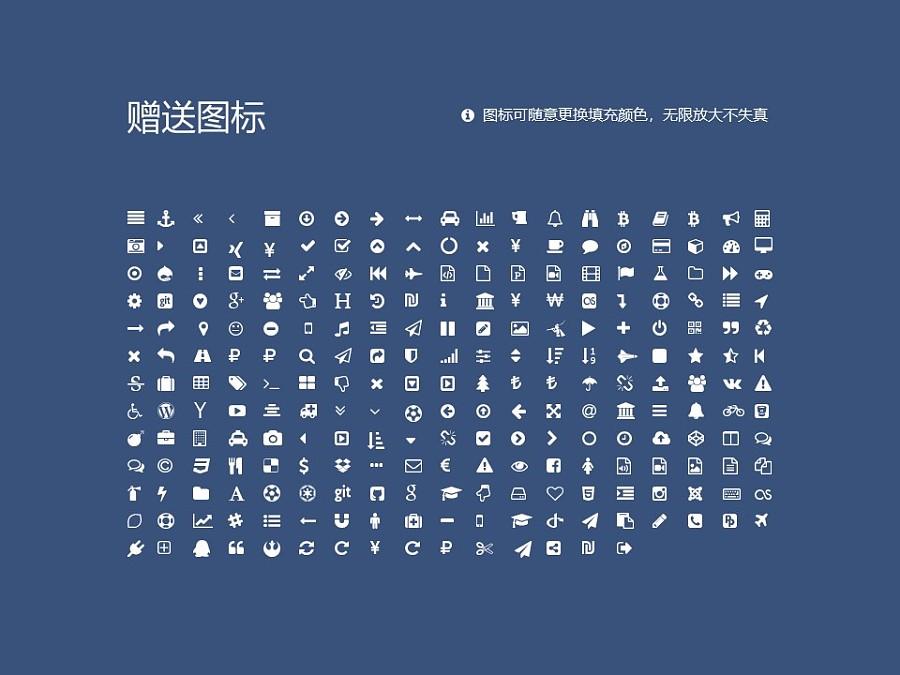 广州中医药大学PPT模板下载_幻灯片预览图34