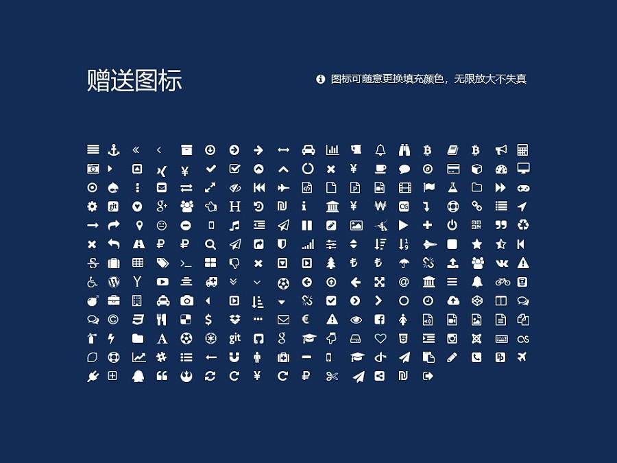 广州医科大学PPT模板下载_幻灯片预览图34