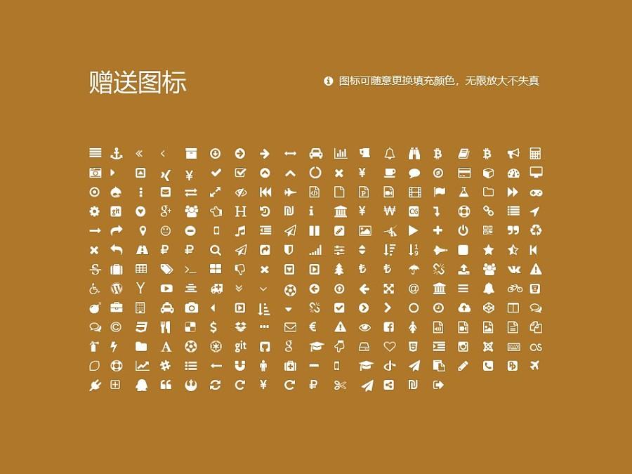 汕头大学PPT模板下载_幻灯片预览图34