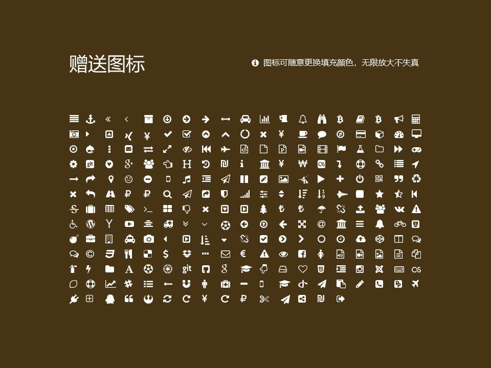 上海电影艺术职业学院PPT模板下载_幻灯片预览图34