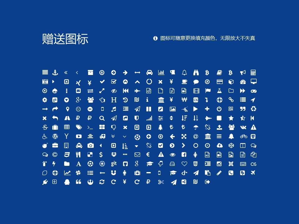 上海中侨职业技术学院PPT模板下载_幻灯片预览图34