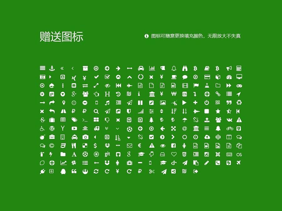 上海农林职业技术学院PPT模板下载_幻灯片预览图34