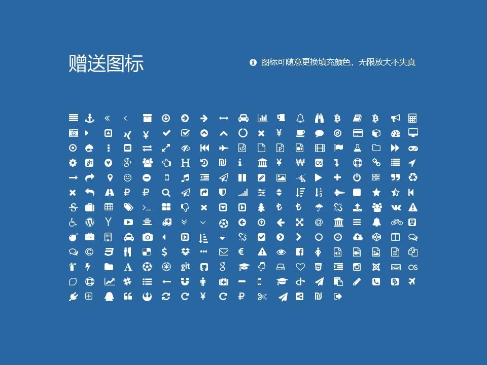 上海科学技术职业学院PPT模板下载_幻灯片预览图34