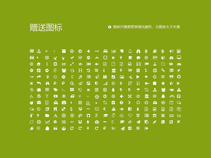 上海济光职业技术学院PPT模板下载_幻灯片预览图34