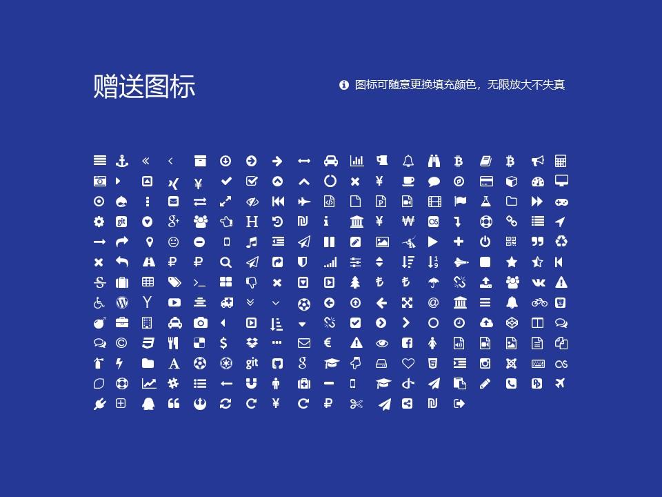 上海交通职业技术学院PPT模板下载_幻灯片预览图34