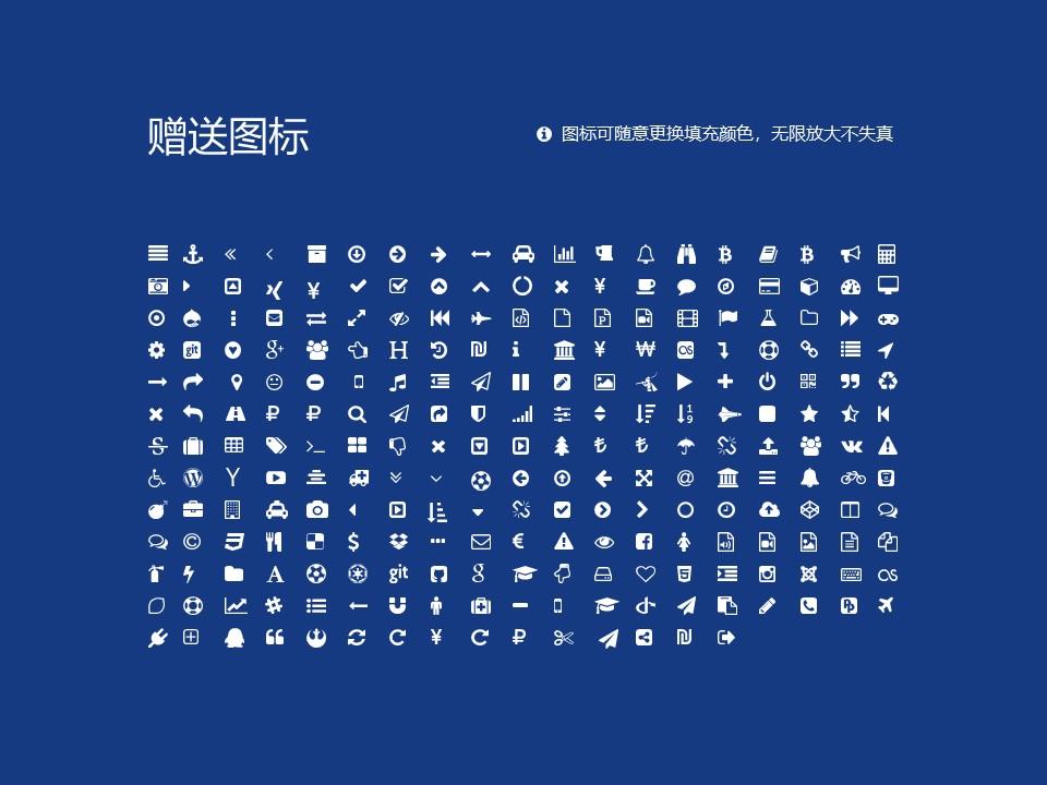 上海第二工业大学PPT模板下载_幻灯片预览图34