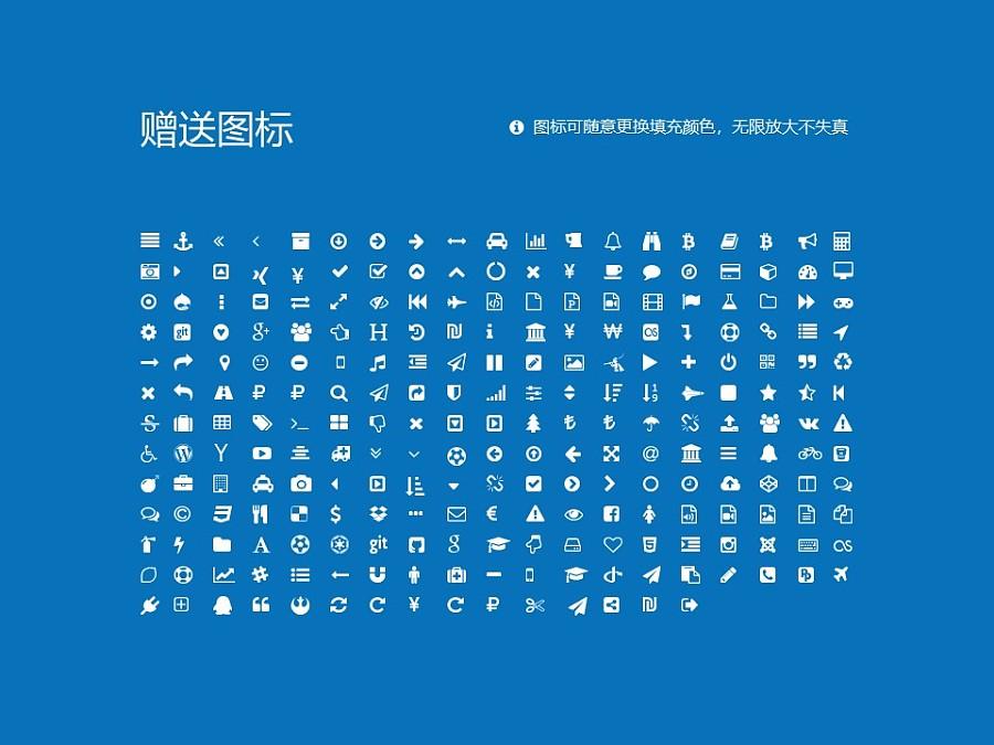 上海海关学院PPT模板下载_幻灯片预览图34