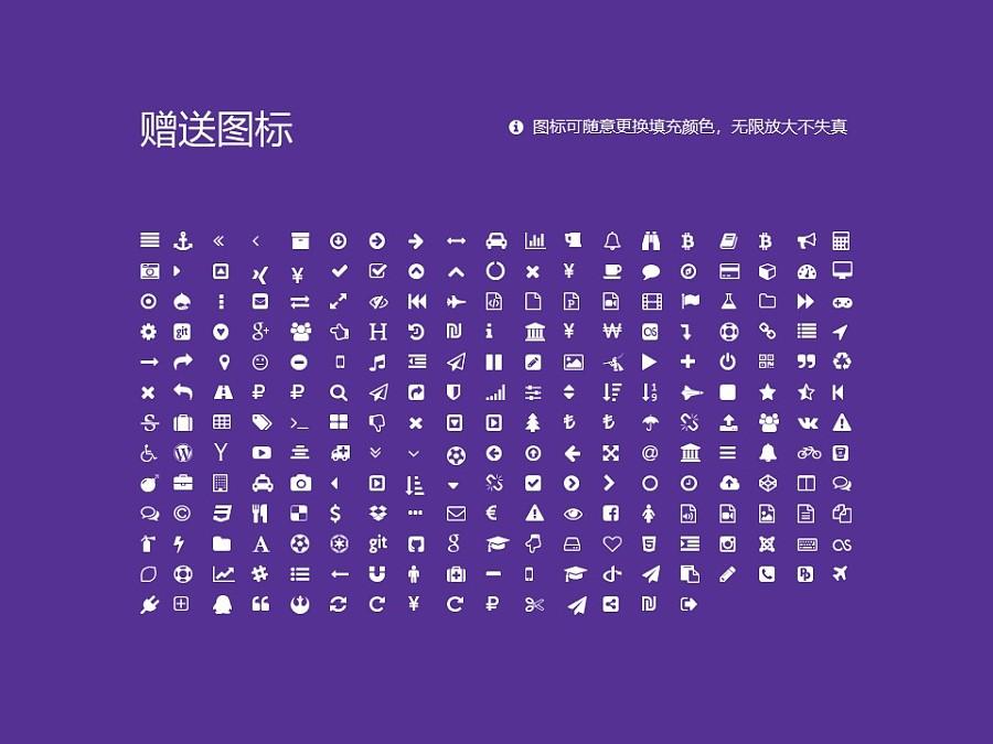 上海纽约大学PPT模板下载_幻灯片预览图34
