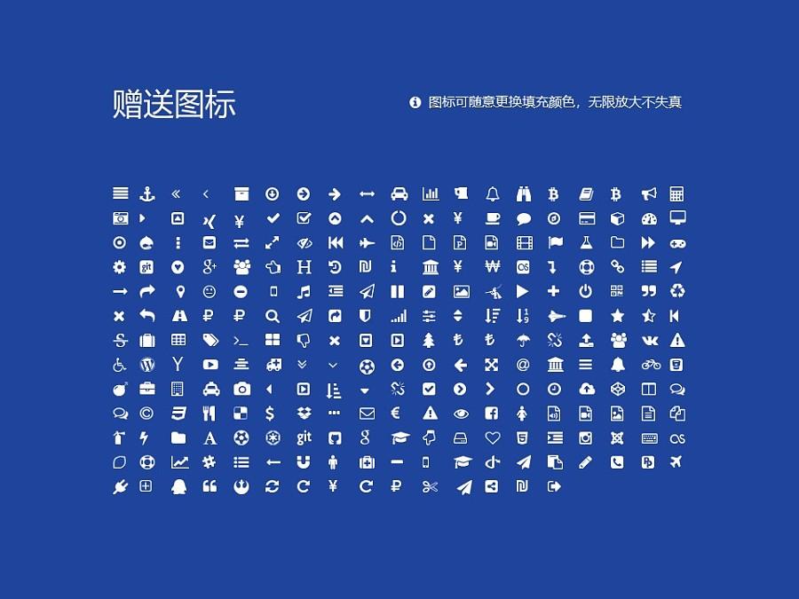 上海对外经贸大学PPT模板下载_幻灯片预览图34