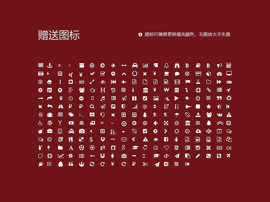 华东政法大学PPT模板下载_幻灯片预览图34