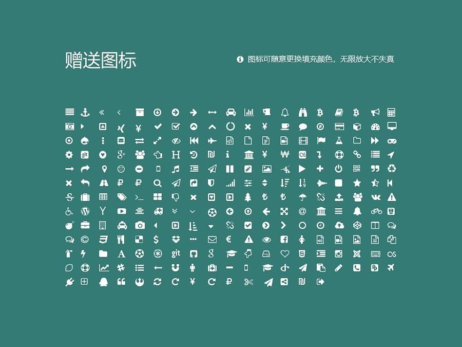 上海师范大学PPT模板下载_幻灯片预览图34