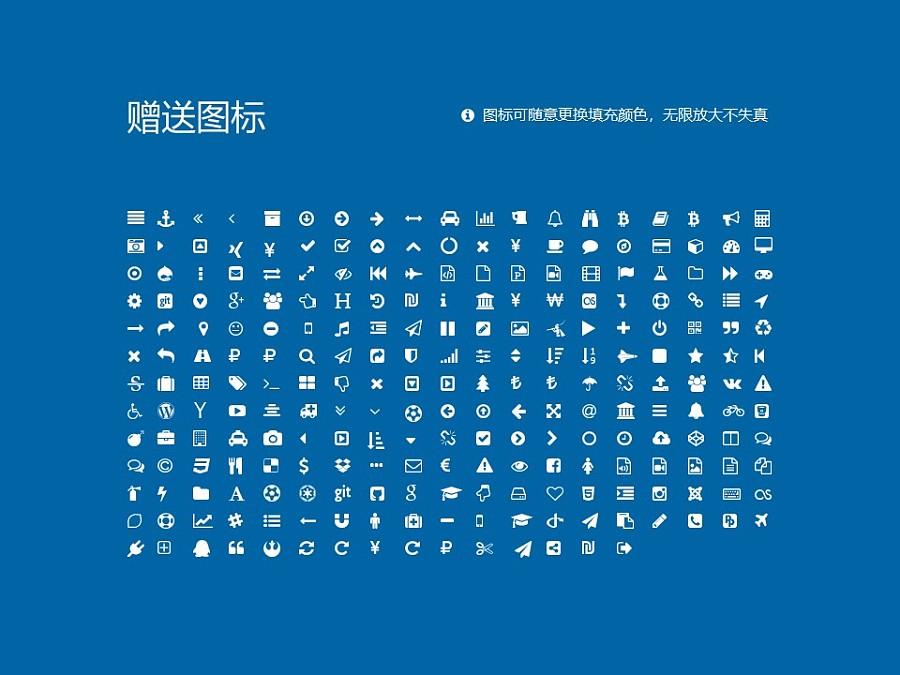 上海外国语大学PPT模板下载_幻灯片预览图34