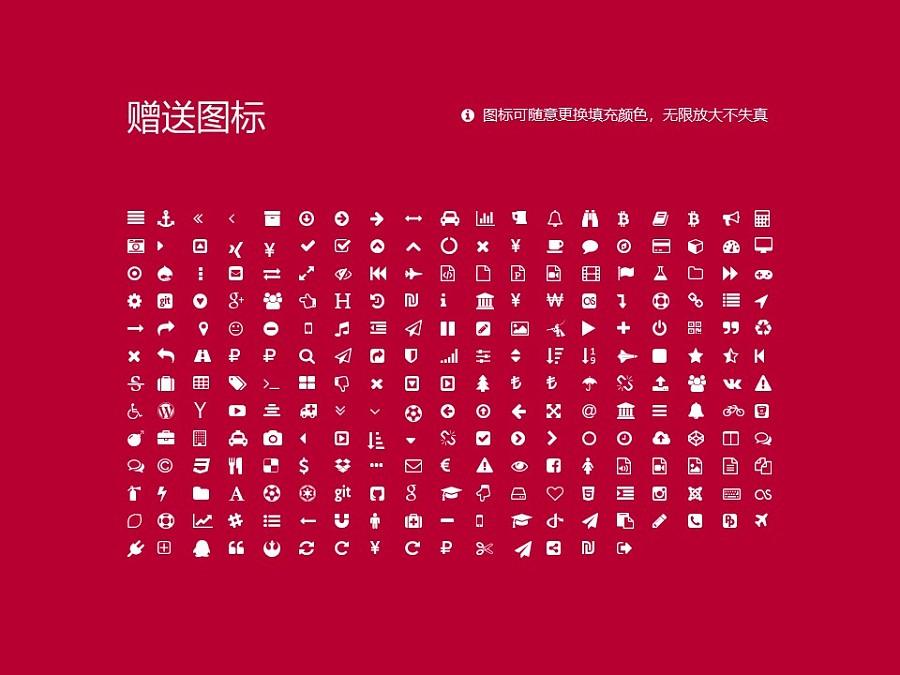 华东师范大学PPT模板下载_幻灯片预览图34