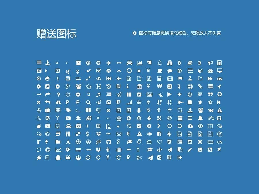 华东理工大学PPT模板下载_幻灯片预览图34