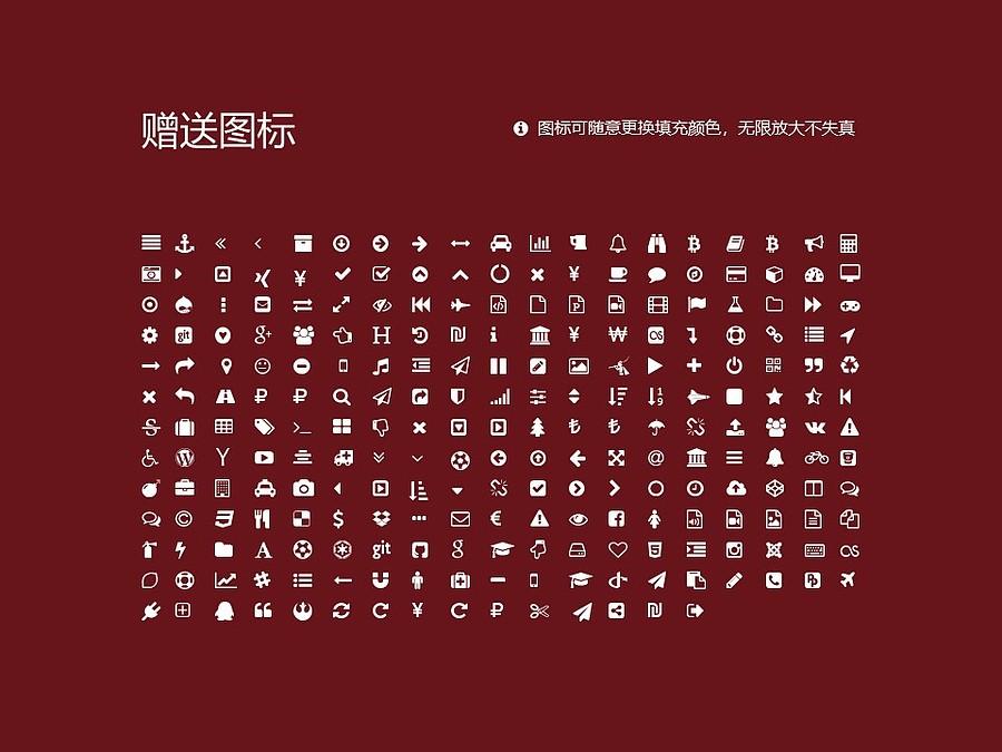 东华大学PPT模板下载_幻灯片预览图34