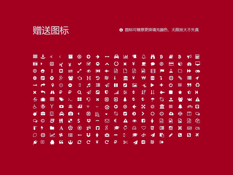 浙江金融职业学院PPT模板下载_幻灯片预览图34