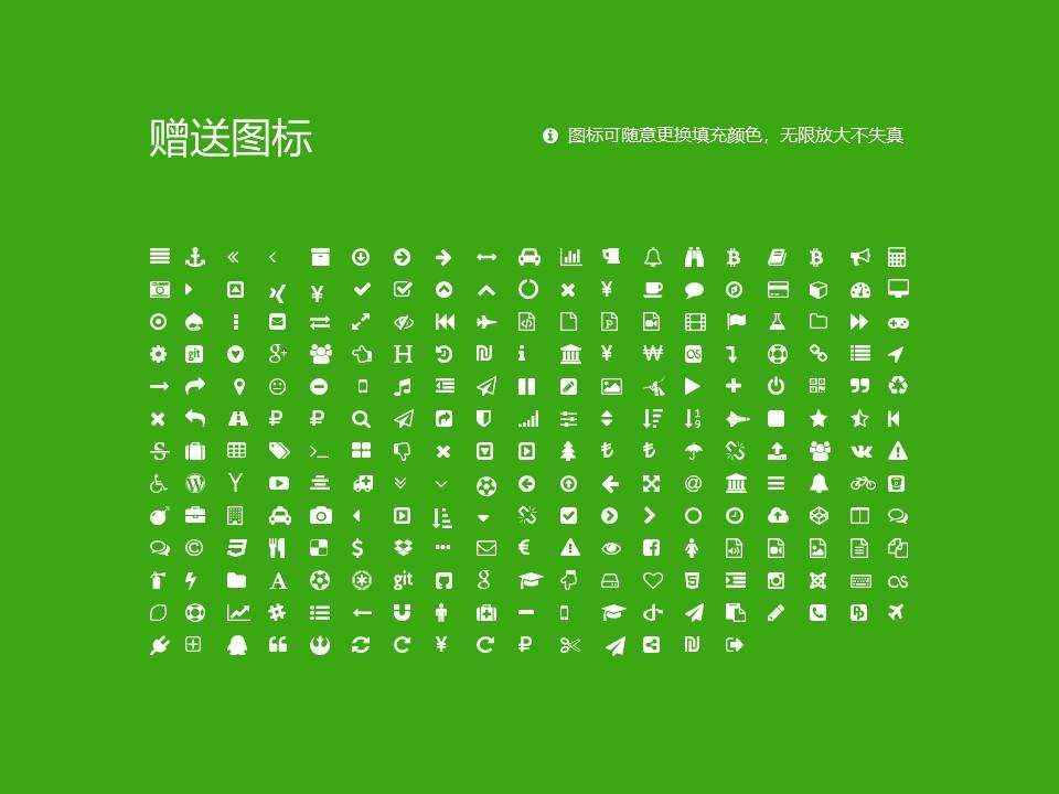 浙江树人学院PPT模板下载_幻灯片预览图34