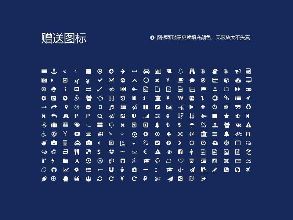 浙江警察学院PPT模板下载_幻灯片预览图34