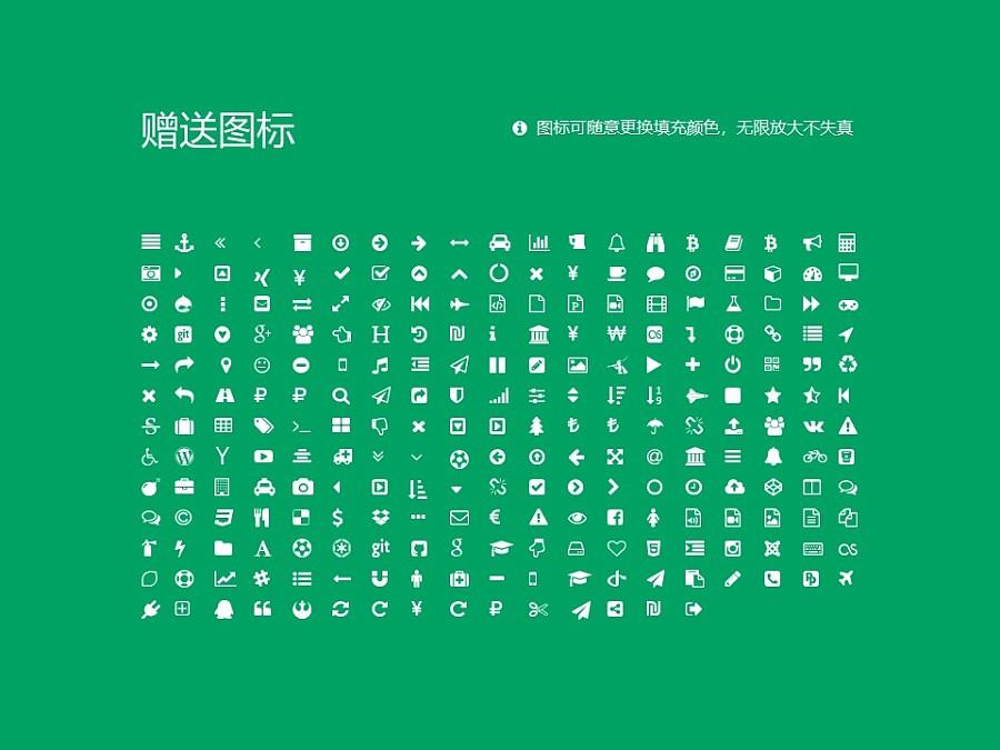丽水学院PPT模板下载_幻灯片预览图34