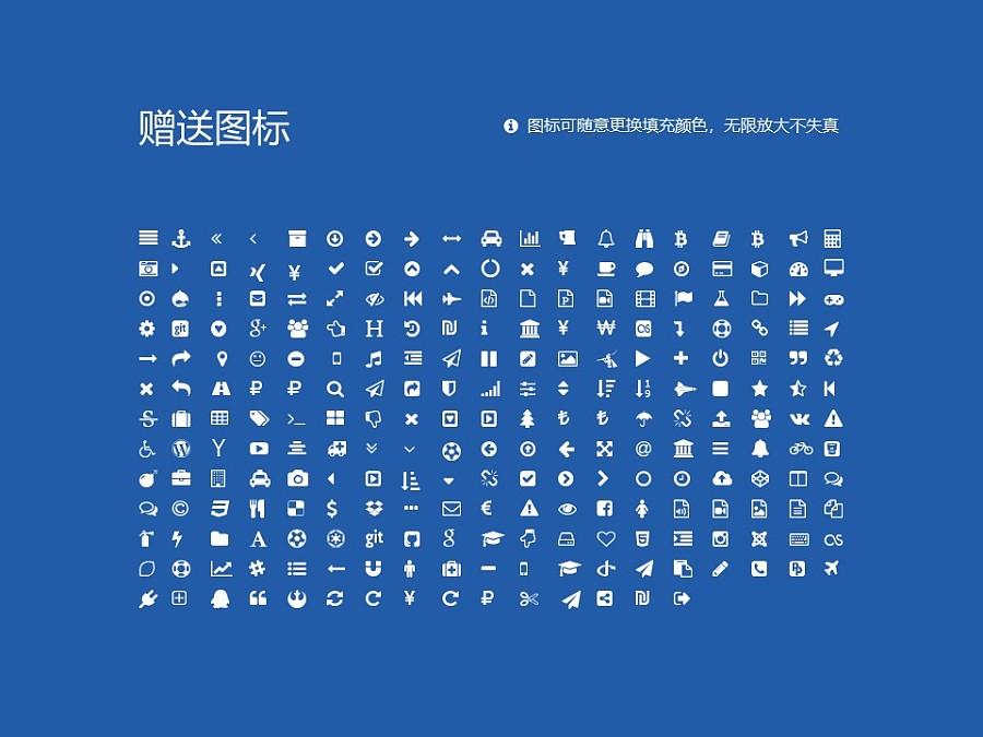 台州学院PPT模板下载_幻灯片预览图34