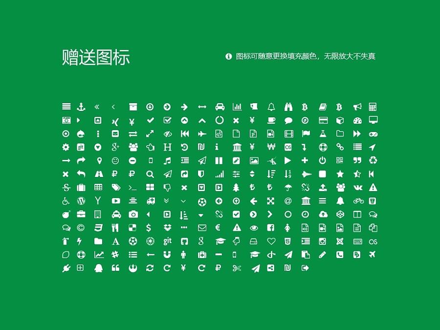 浙江农林大学PPT模板下载_幻灯片预览图34