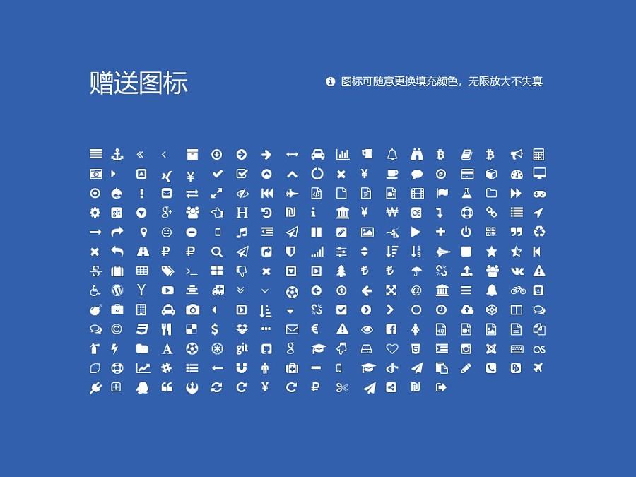 浙江工业大学PPT模板下载_幻灯片预览图34