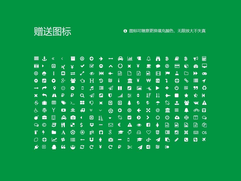 江苏农林职业技术学院PPT模板下载_幻灯片预览图34