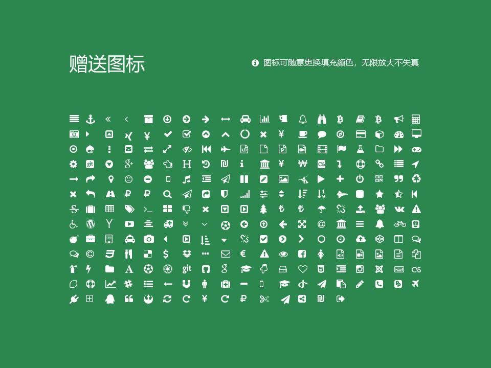 扬州环境资源职业技术学院PPT模板下载_幻灯片预览图34