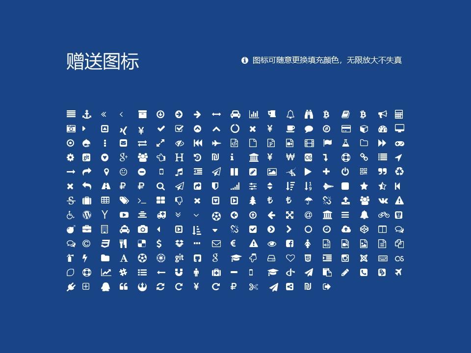 硅湖职业技术学院PPT模板下载_幻灯片预览图34