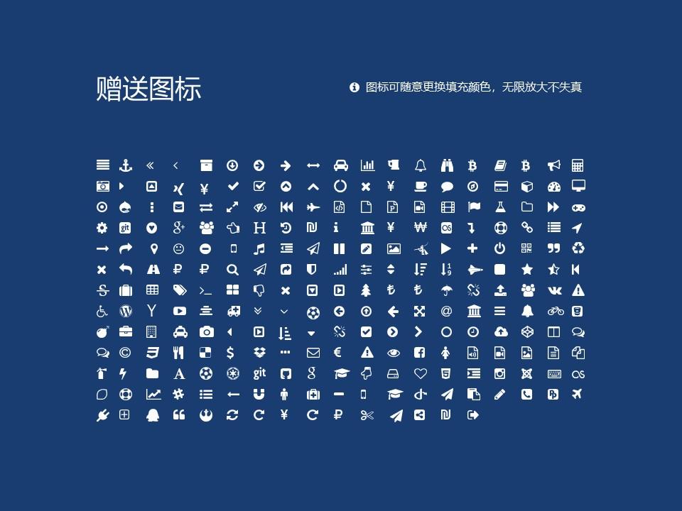 南京机电职业技术学院PPT模板下载_幻灯片预览图34