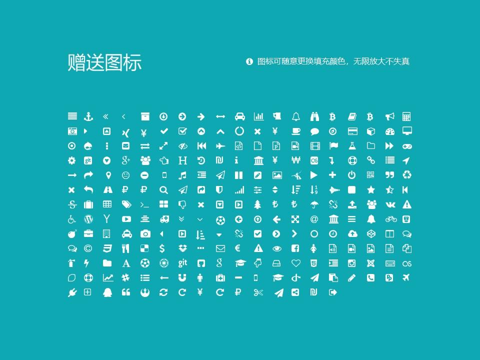 泰州职业技术学院PPT模板下载_幻灯片预览图34