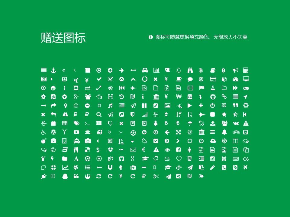 江苏食品药品职业技术学院PPT模板下载_幻灯片预览图34