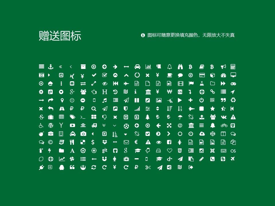 徐州幼儿师范高等专科学校PPT模板下载_幻灯片预览图34